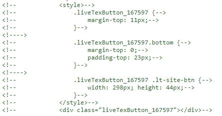 большие комментарии в коде