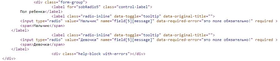 id элемент в коде