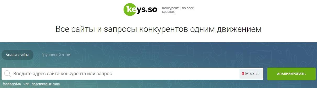 keys so