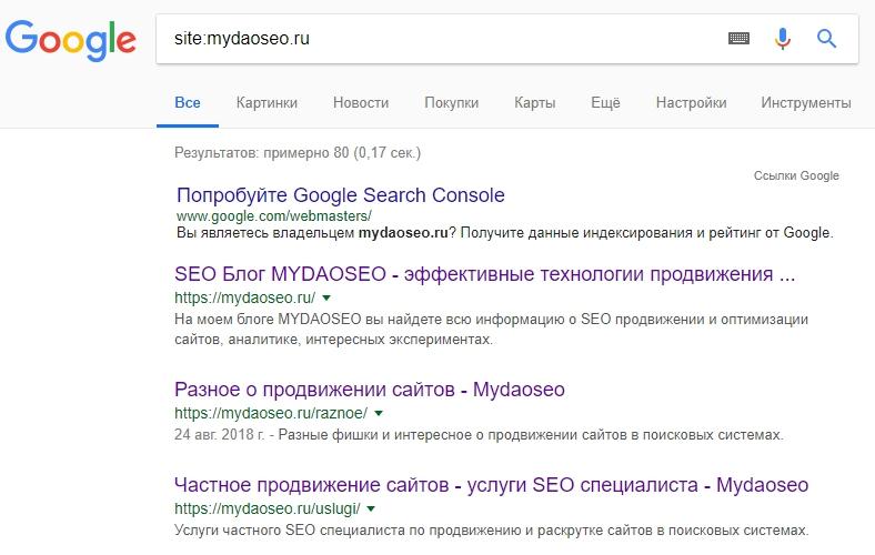 операторы гугл