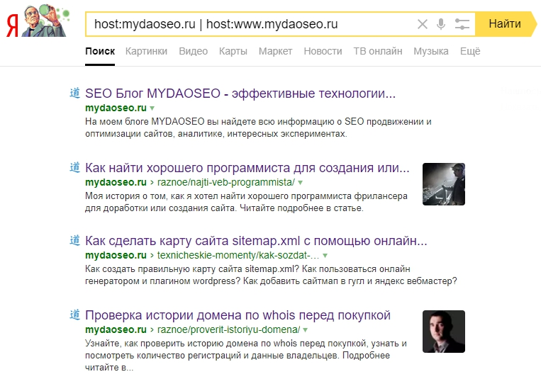 операторы яндекс