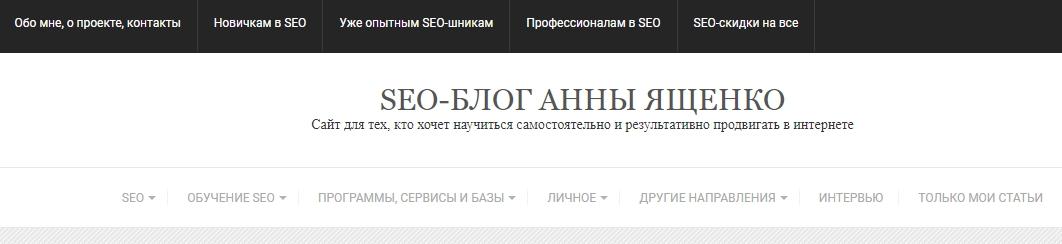 seoandme блог