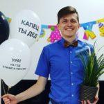 Интервью с Александром Алаевым (АлаичЪ): про обучение, развитие SEO, доверие в интернете