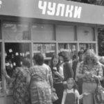 Пошаговое руководство по самостоятельному SEO продвижению интернет магазина