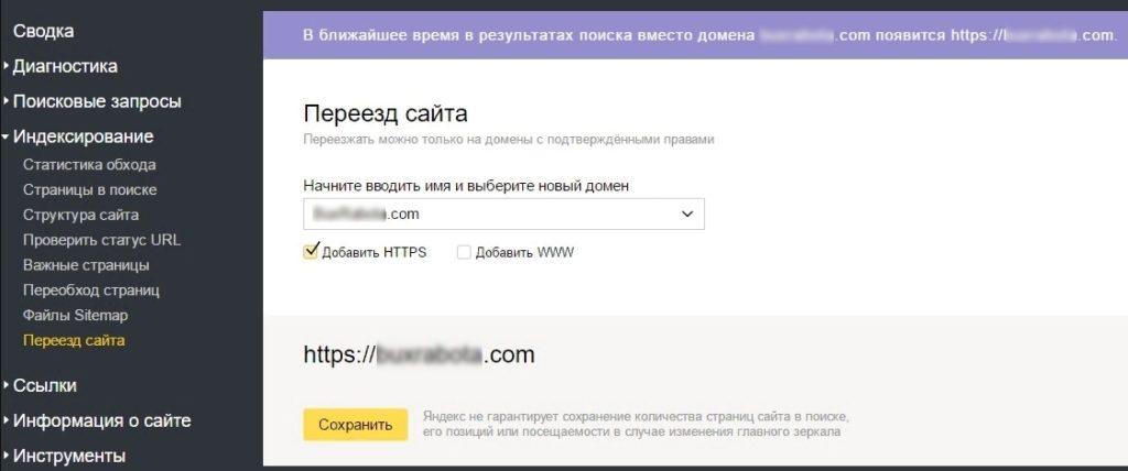 web16