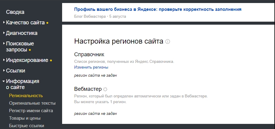 web18
