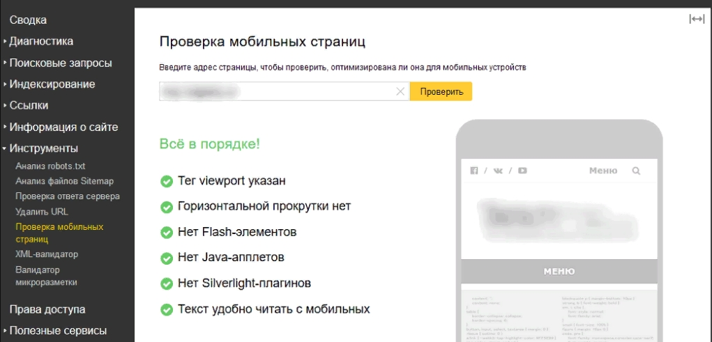 web21