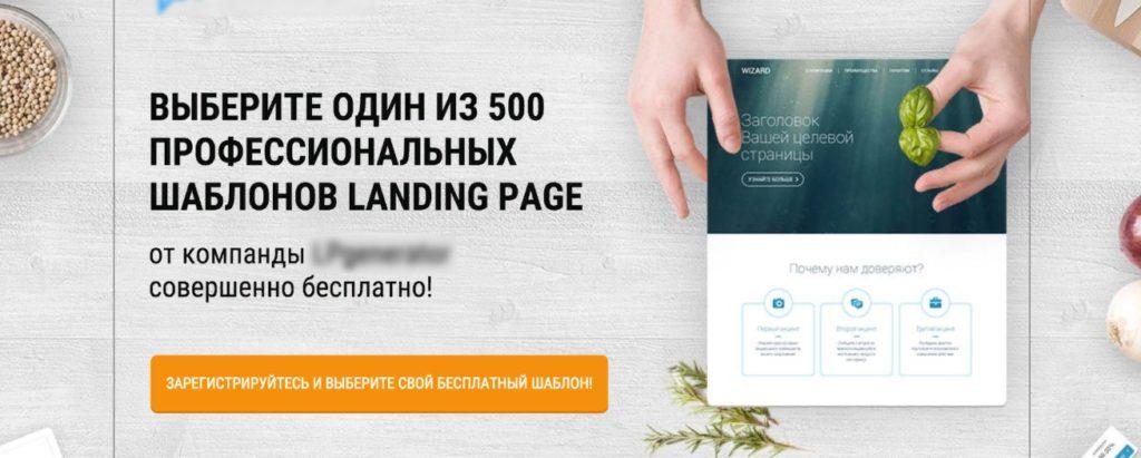 page_landing4